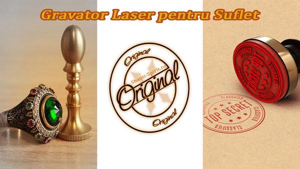 Gravator Laser pentru Sufletul meu